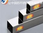 304不锈钢管厂家喜有沃不锈钢代理批发