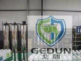 辽宁省车用尿素生产设备生产技术配方