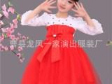 新款儿童遮遮公主裙 中小学生蓬蓬裙表演服 幼儿舞蹈摄影服装女童
