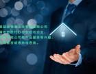 福建电子与智能化工程专业承包资质代办