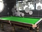 重庆台球桌厂 亚林皮克台球桌厂家直销 台球用品批发