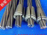 湖南15.2预应力钢绞线