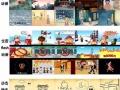 广告设计 平面设计 后期视频 动漫设计 动画制作
