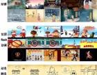 广告设计 平面设计 后期 动漫设计 动画制作