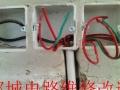 邹城水管电路暖气安装改造服务中心