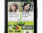 摩托罗拉Defy+手机ME525+低价出售