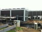 上海浦东,川沙,外高桥中央空调回收,及配套系统设施回收