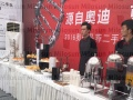 珠海开业鸡尾酒会,珠海国际赛车场暖场茶歇,烧烤外卖