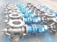 沧州重诺机械专业生产不锈钢卸料器