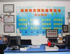 深圳南山南油电脑培训