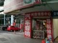 列东广播电视大楼底层店面出租 列东车站出口边
