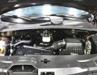 比亚迪 S7 2015款 2.0T 自动 旗舰型七座前驱TID