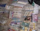 合肥废纸回收,高价回收废书 标书 图纸 报纸回收
