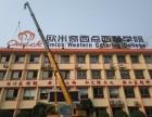重庆汽车吊出租,重庆吊装公司,吊机租赁,8-300吨租赁