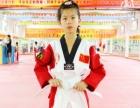 沧州聚星国际跆拳道学院-聚星青少儿跆拳道培训暑假班开始招生啦