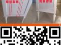 三江家具安装 大牛配送安装 维修仓储返货 网购核销