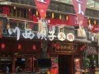 银行铺 中海龙湾半岛 租约5年 年租金42万,开间12米