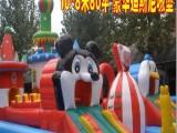 大型充气玩具厂家 儿童充气玩具城堡 蹦蹦床郑州金太阳游乐真棒
