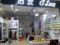 婺城区 永盛一1⃣️楼B-13号 商业街卖场 15平米
