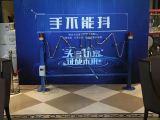 科技展厂家 中国授权展