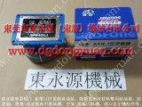 HSD系列冲床超负荷泵,振荣电动润滑油泵-冲床安全阀等配件