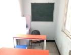 昌平城区教育机构超低价转让(中介勿扰)