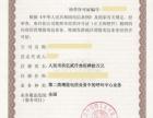 ICP(互联网信息服务业务�【)许可证办∴理【
