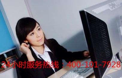 欢迎进入~保定清华紫光太阳能售后维修电话~总部网站-欢迎您!