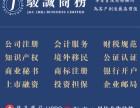 北京做香港公司实报税多少钱?