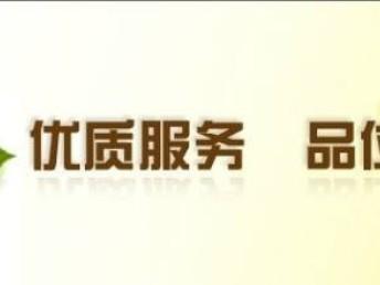 上海浦东周浦找个爱干净的烧饭保洁阿姨