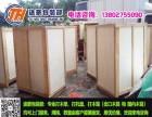 广州番禺区上门打木架