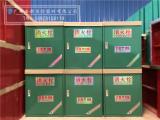 广西安都消防器材出售价格合理的南宁消防器材——钦州消防箱厂家