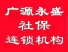 北京社保代办个税代缴代发工资