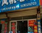枣庄风帆电瓶汽车与电动轿车电瓶专卖