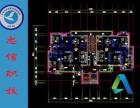 计算机辅助设计绘图CAD去哪里学?到东坑忠信职校