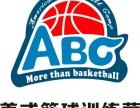 武汉市中小学篮球训练 比赛招生报名中