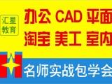电脑培训班 杭州电脑培训班多少钱 电脑办公软件培训班