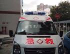 网上私人救护车出租设备齐全带医生