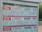 扬格外语莱山校区韩语TOPIK等级辅导班