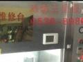 潍坊华为Mate9、乐视3、OPPO换屏幕多少钱