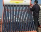 青岛科阳太阳能售后服务