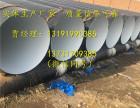 过路顶管用螺旋钢管价格多少钱一米