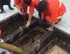 青浦区专业高压清洗管道 管道堵水清淤 污水管道检测