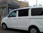 六安面包车出租 人员接送 货物运输 长短途