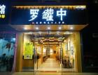 广州罗罐中米粉中式快餐加盟 罗罐中米粉好吃吗