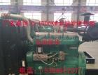厂家出厂价销售发电机组
