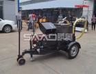 济宁萨奥机械100L大容量拖挂式灌缝机