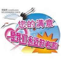 欢迎访问 佛山禅城海尔冰箱服务热线 官方网站