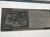 古建青瓦郑州仿古青瓦琉璃瓦砖雕