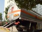 东风天锦油罐车运油车厂家直销哪家好:是由东风公司自主研发的